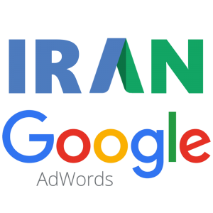 iran google 300x300