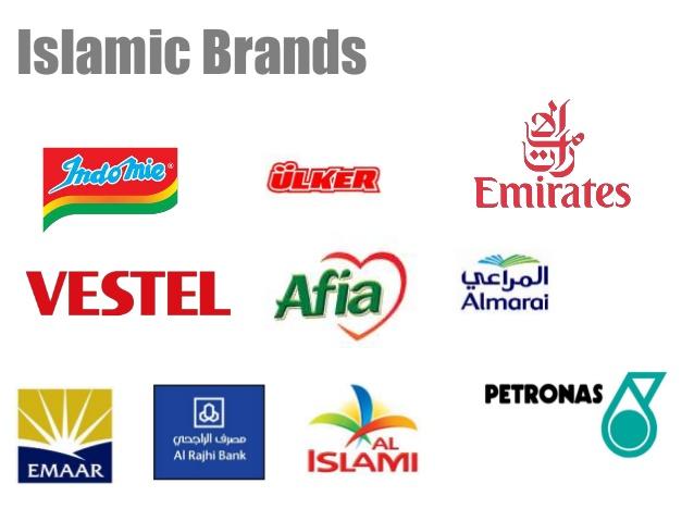 islamic branding 3 638