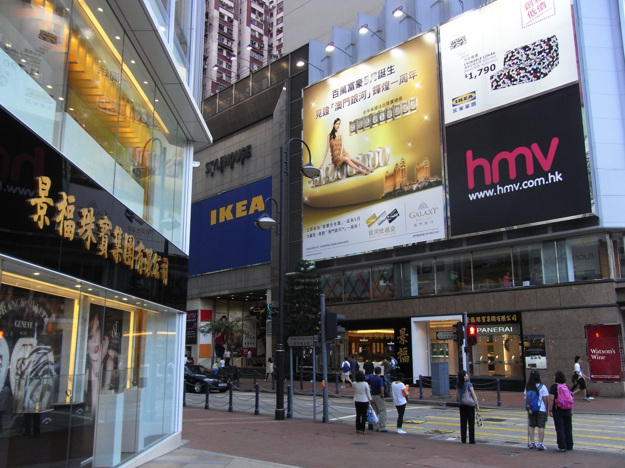 HK CWB Great George Street HMV outdoor ads King Fook Jewellery shop signs IKEA May 2012